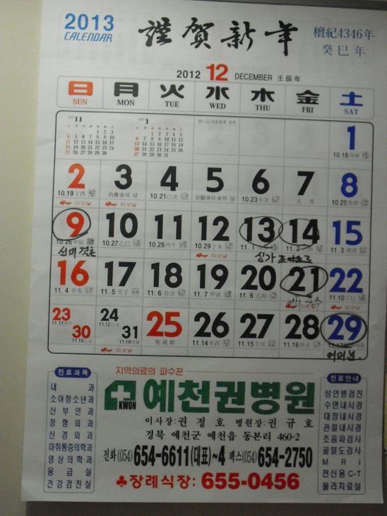 20121213_25